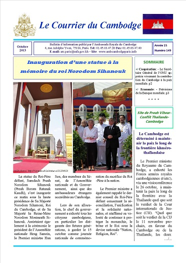 149-Courrier du Cambodge Octobre 13.jpg