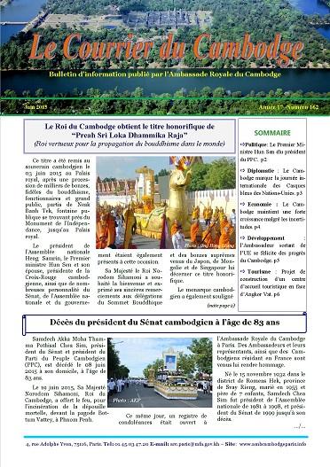 162-Courrier du Cambodge Juin 15.jpg