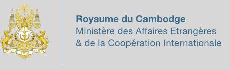 Ministère dea Affaires Etrangères.JPG