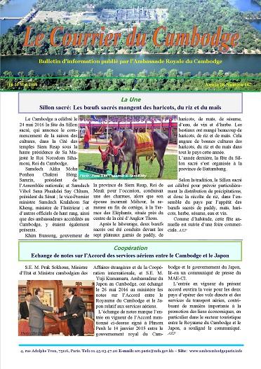 P-bulletin 16-31 Mai  167-16.jpg