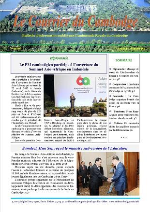 P-bulletin Avril 160-15.jpg