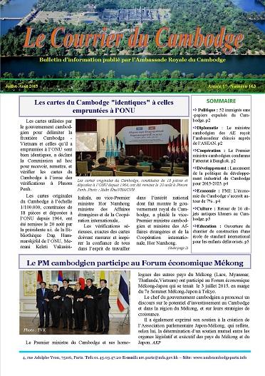 P-bulletin Juillet-Août 163-15.jpg