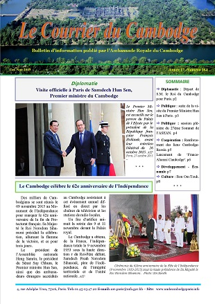 P-bulletin Oct-Nov  164-15_2.jpg