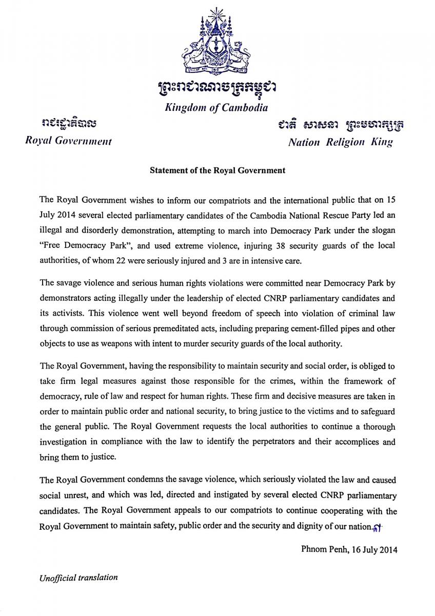 Statement of the Royal Government on July 15, 2014.jpg