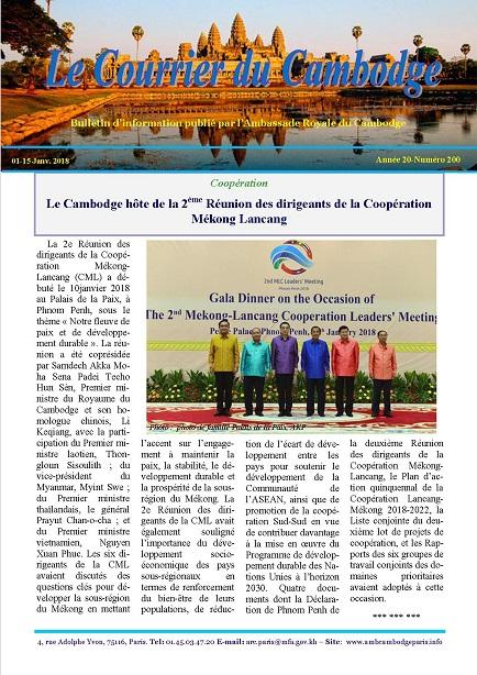 200-Courrier du Cambodge 01-15 janv. 18.jpg