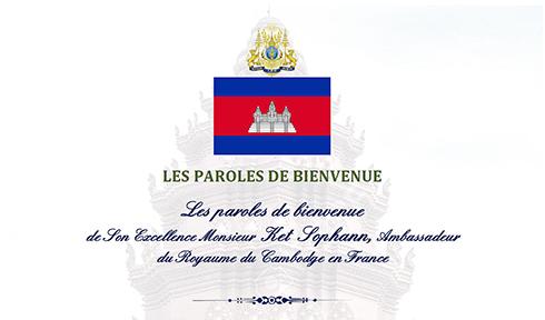 Ambd-KS_Paroles-de-Bienvenue_P.jpg