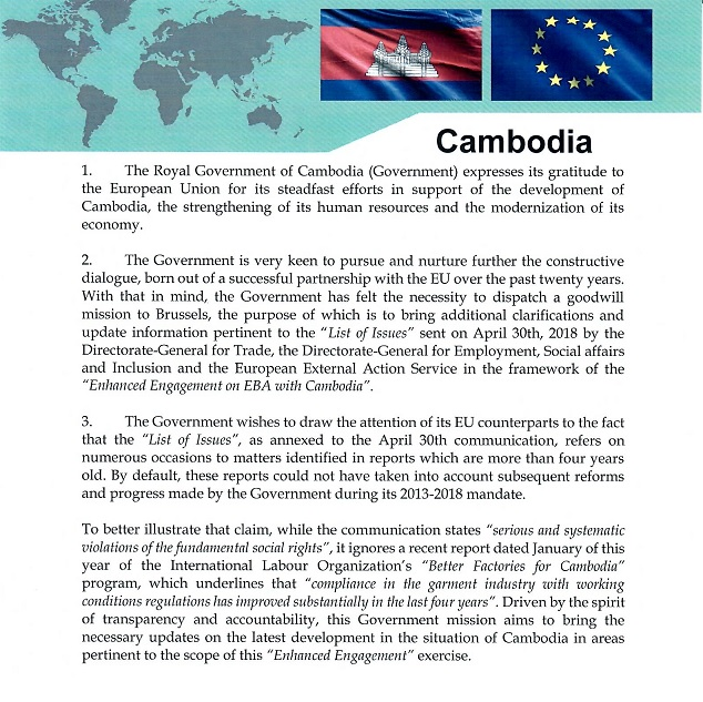 Cambodia-Non Paper-Eng_Page_01.jpg