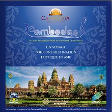 E-brochure-.PNG