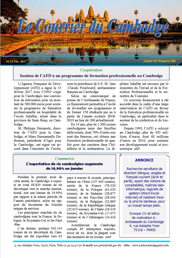 P-bulletin 01-15 Février  183-17.jpg