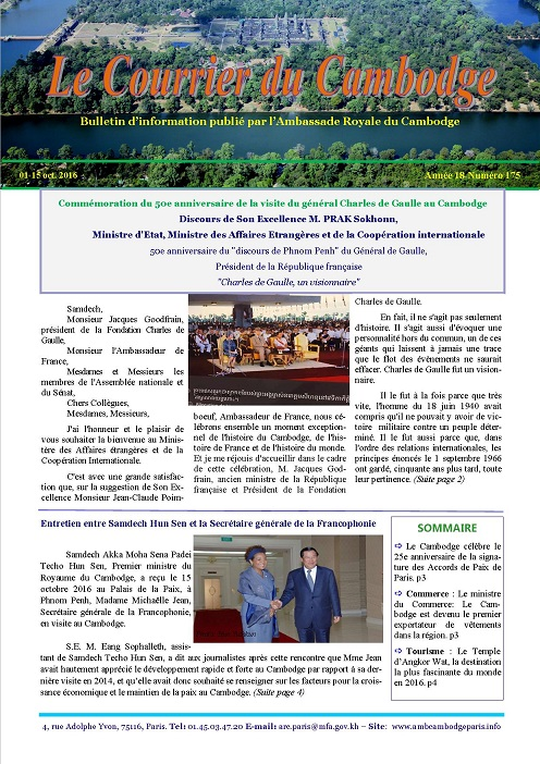 P-bulletin 01-15 octobre 175-16.jpg