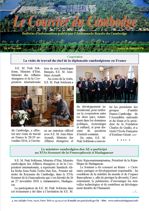 P-bulletin 16-30 nov 178-16.jpg
